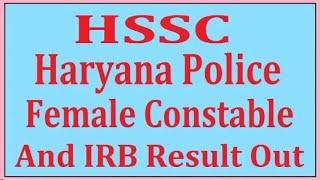 #jobalertadda hssc haryana police constable female and it result out cut of Merit list