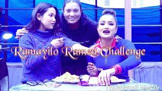 Nepal Female Wrestler Asmita Jureli And Sangam Sharma Remem Challenge ????????????