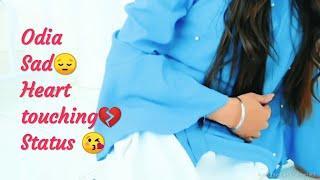 ????Odia sad heart touching status video???? E mana Mo mana Female Version Status Video ???? By-RS