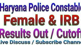 Haryana Police Female & IRB Cutoff/Result