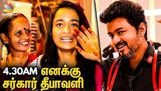 4:30 AM Show, Vijay Girl Fans Mass Speech at Sarkar First Day First Show | Public Review