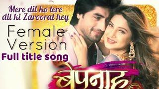 Mere dil ko tere dil ki full song female version | Bepannah | Jennifer Winget | Harshad Chopra