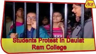 Delhi: Female Students Protest Against Lack Of Basic Facilities In Daulat Ram College