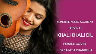 Khali Khali Dil - Dr.Savita Khandelia || Female Cover || Music || Sir Brijesh dadhich