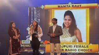 Mamta Raut || Most Popular Bhojpuri Female Singer Award || 106.4 FM Radio Dhamal || Ranchi (2019)