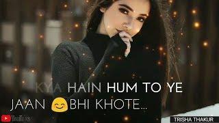 Hum Bhi Mohobat | Main Deewane Hote | Female | Sad | WhatsApp Status Video | 30 Sec | Lyrics