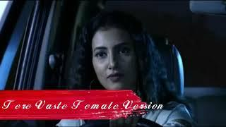 Tere Vaste (Female Version) Video Lyrical Song | Kal Bhairav Rahsya 2 | Star Bhart