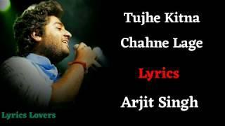 (LYRICS): Tujhe Kitna Chahne Lage full song | Arijit Singh,Mithoon | Shahid K,Kaira A | Kabir Singh