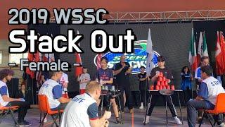 Stack Out (Female) | WSSA 2019 World Sport Stacking Championships