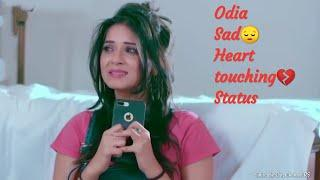 Odia Sad Heart Touching Status Video????Kemiti Bhulibi Se Abhula Dina Female Version Status Video ??