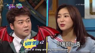 Happy Together Ep.588 - Bora doesn't mind if her boyfriend hanging out with female friends