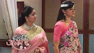 Aap Ke Aa Jane Se - 3rd September 2018 | Upcoming Twist | Zee Tv Aap Ke Aa Jane Se New Show