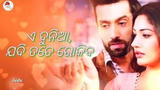 Love you oh my sweet heart | Female version odia whatsapp status video | open ur heart