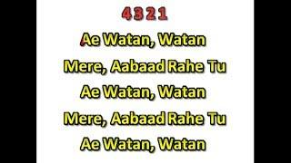 Ae Watan Female Version   Full Video Karaoke Track With Lyrics Raazi I Alia Bhatt I Sunidhi Chauhan