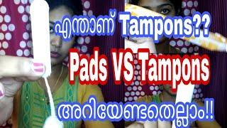 What is a Tampon ?? Difference between Tampons & Pads|Female Intimate Hygiene Series|Everteen Tampon