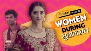 Thoughts During Suhaag Raat ft. Kritika Avasthi & Nikhil Vijay | Part 1: Dulhan | Alright