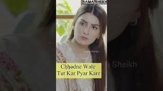 Ja Tujhe Maaf Kiya|| female version full screen whatsapp status video 2k19