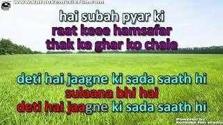 Raat Ke Humsafar Thak Ke Ghar Ko Chale Semi Vocal Female Video Karaoke Lyrics