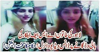 Lahore ASF's female dance on Bollywood's song || Viral Dance Video On Social media