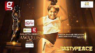 Ditya Bhande Winner Best Debutant Child Actor Female At Galatta DEBUT Awards 2018 #galattaaward