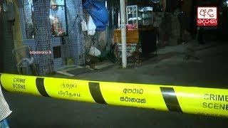 Female injured in shooting at Jampettah Street