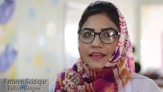 Success Story Series || Women Empowerment|| Fashion Designing || MITI Female Student