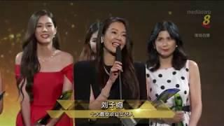 Star Awards 2019 - Top 10 Female - Jesseca Liu
