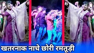 Female Timli Dance Video, || RK Official