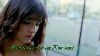 koi vi nahi female version whatsapp status | lyrical video | shirley setia | gurnazar