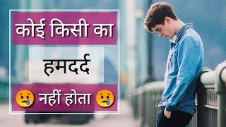 New Shero Shayari WhatsApp status video 2019