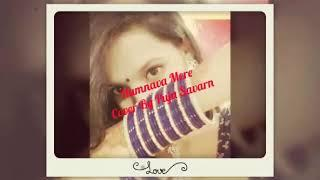Humnava Mere -Female Cover By Puja Savarn/Jubin Nautiyal/