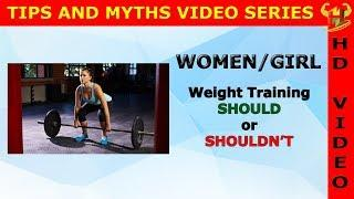 #missionindiahealthy Female Weight Exercise SHOULD/ SHOULDN'T   Myths & Tips Series by HTF