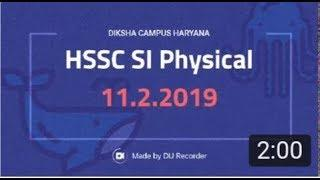 HSSC MALE & FEMALE SUB INSPECTOR RESULT OUT  PHYSICAL ON 11 FEB, 2019 HIGH
