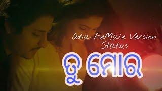 ଦେଖାହେଲା ଯେବେ ତୋ ସାଥେ | Odia song female version whatsapp status video | open ur heart