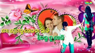 ????????Kemiti Bhulibi Se Abhula Dina_????????????????Female version songs_Status For WhatsApp video