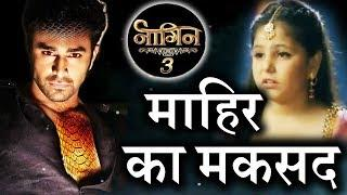Mahir's Mysterious Motive | Naagin 3 | Colors