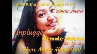 Tujhe Kitna Chahne Lage | Female Version | Kabir Singh | Arijit Singh | Abhi Nanda | Shahid Kapoor