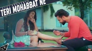 Teri Mohabbat Ne Dil Mein Makaam Kar Diya   Latest Sad Song   Play Music Company