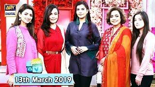 Good Morning Pakistan - Arisha Razi & Sadia Imam - 13th March 2019 - ARY Digital Show