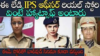 Lady IPS Officer Isha Pant Real Life Story | Most Famous Female IPS Officer In India | News Mantra