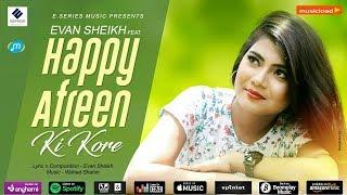 Ki Kore | Evan Sheikh feat Happy Afreen | Female  Version  | Bangla Song 2018 | E -Series Music