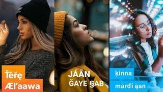 Tujhe kaise pata na chala    Full screen WhatsApp status video    Female version