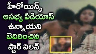 Kannada Actor Dharma Booked For Blackmailing Female Actor|SandalWoodNews|GARAM CHAI