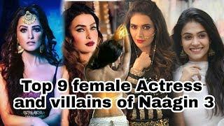 Naagin 3 top female actresses | Surbhi Jyoti Anita hasnandani Karishma Tanna, Pavitra Punia