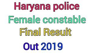 Haryana police female constable final result out 2019