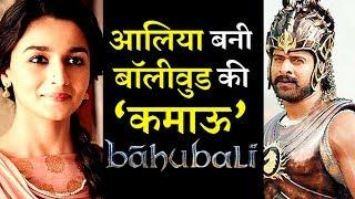 Alia Bhatt Becomes Female Baahubali of Bollwood! Find Out How?
