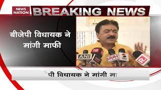 What BJP MLA Balram Thawani said after beating woman in Ahmedabad