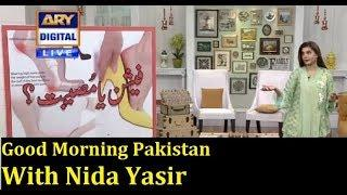Good Morning Pakistan With Nida Yasir | Female Fashion Special Show | All News Views