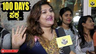 ಪಕ್ಕ 100 Days ಓಡುತ್ತೆ ನಮ್ BOSS ಮೂವಿ | Darshan Female Fan Reaction | Yajamana Movie Review | #DBOSS