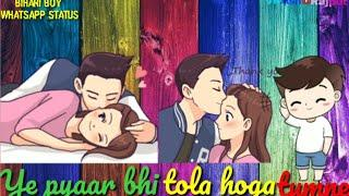 tera ghata female version WhatsApp Status Video